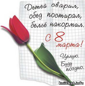 Поздравляем с 8 марта!!!