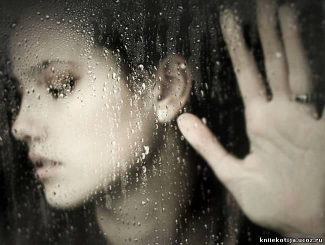 Картинка плачущей девушки под дождем