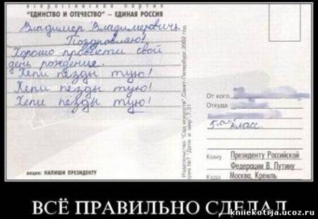 http://kniiekotija.ucoz.ru/_fr/2/s1563017.jpg