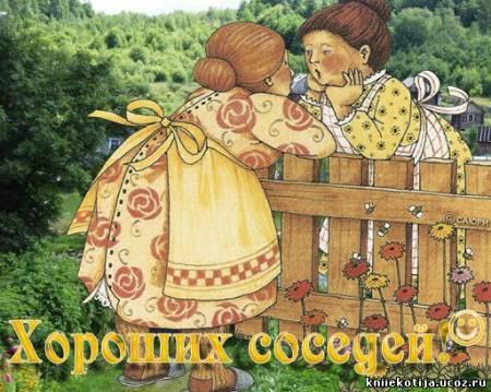 http://kniiekotija.ucoz.ru/_fr/2/s6631705.jpg