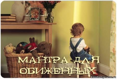 http://kniiekotija.ucoz.ru/_fr/3/s3135633.jpg